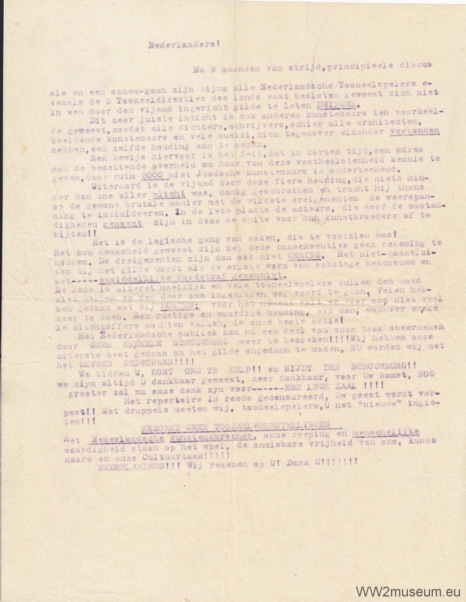 Verzetsdocumenten (1)